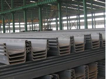 U-shaped steel sheet pil